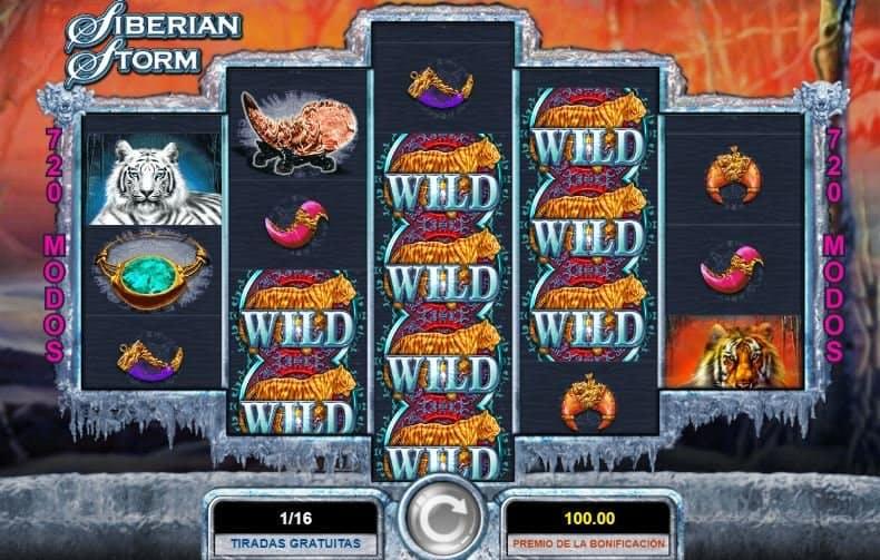 Función de bonus muy popular que ofrece spins gratis y Juegos especiales en Siberian Storm
