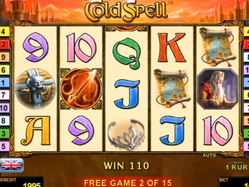 Función de bonus muy popular que ofrece spins gratis y Juegos especiales en Cold Spell
